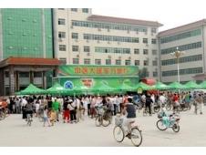 河北省卫生厅