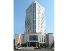 乌鲁木齐市晶威国际酒店